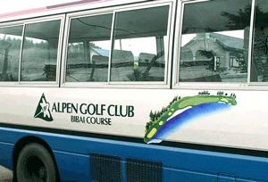 車ステッカー ゴルフ送迎車ステッカー Alpen