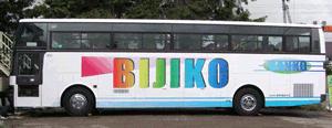 バスステッカー3