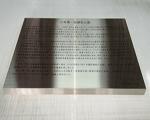 エッチング看板(箱タイプ)