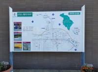 案内地図看板