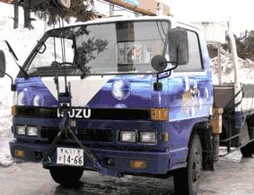 車ステッカー作成(トラック)