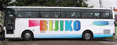 観光バス画像