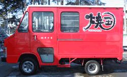 焼玉 車の左側面画像