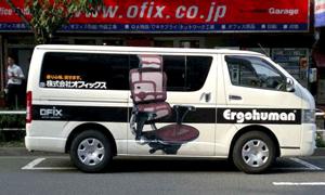 車ステッカー作成 ofix様営業車右側面