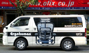 車ステッカー作成 ofix様店舗営業車左側