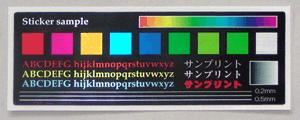 ステッカー作成 メタルステッカー印刷サンプル