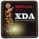 作成例-XDA