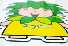 マグネットシート印刷 切抜き エコピー