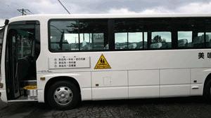 マグネットシート印刷 スクールバスマグネット表示例