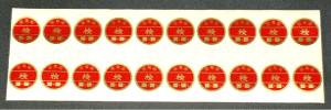シール印刷例4