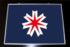 旗の製作・吊下げ式の旗 パネルの北海道旗